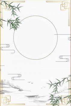 Chinese Style  Traditional Chinese Medicine  Traditional Chinese Medicine Chinese Background, Stock Background, Background Images, Chinese Book, Chinese Art, Chinese Design, Chinese Style, Illustration Ligne, Botanical Illustration
