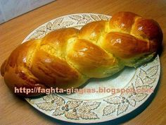 "Fluffy brooch- Τσουρέκι αφράτο Fluffy brooch – from ""Grandma& Foods"" - Greek Sweets, Greek Desserts, Greek Recipes, Wine Recipes, Cooking Recipes, Greek Bread, Greek Cake, Greek Dishes, How To Make Bread"