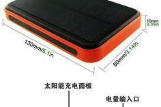 30000mah Waterproof Solar Power Bank Charger. | iphonecasedirect.org