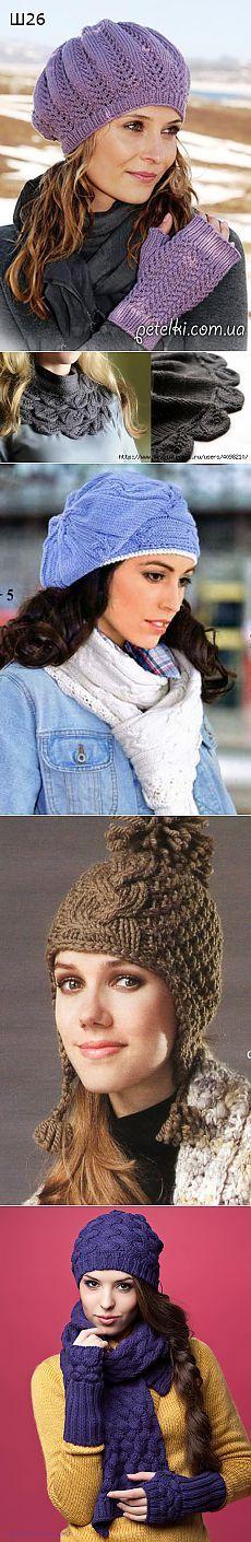 Шали, шарфы, шапочки спицами. Подборка 5