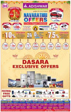 adishwar-navarathri-offers-9days-of-biggest-celebrations-dasara-