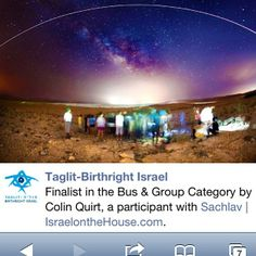 This photo by a #Sachlav participant formed part of a #Taglit #Birthright #Israel photo exhibit at Israel's Parliament (Knesset) earlier this year. www.israelonthehouse.com