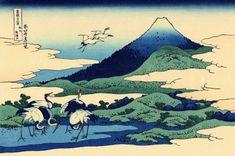 Hokusai Katsushika, Le manoir Umezawa dans la province de Sagami