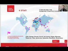 Фанис Джураев - Новости с лидершипа Questra World в Москве - 06.06.2017