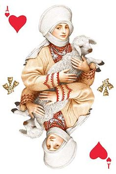 Playing cards by Vladislav Erko, based on authentic traditional Ukrainian costumes.