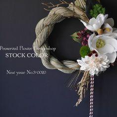 お正月しめ縄お飾り(LL)【No.3-0020】 Door Wreaths, Grapevine Wreath, How To Preserve Flowers, Mind Blown, Home Accessories, Florals, Christmas Wreaths, Color, Floral