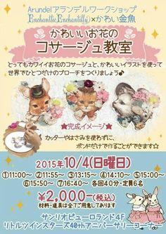 Enchantlic Enchantilly promo flyer for 2015 collab?
