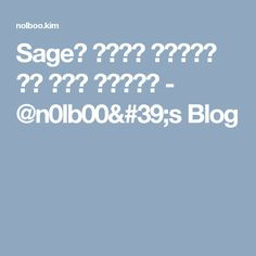 Sage를 사용하여 워드프레스 테마 개발을 현대화하기 - @n0lb00's Blog Wordpress Theme, Sage, Modern, Blog, Trendy Tree, Salvia, Blogging, Wordpress Template