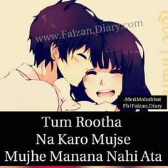 Humse na jala kro 😥 humen pyaar krna ni aata 😭 Love You Quotes For Him, Funny Quotes For Kids, Qoutes About Love, Cute Funny Quotes, Love Yourself Quotes, Love Poems, Love Shayari Romantic, Romantic Poetry, Romantic Love Quotes