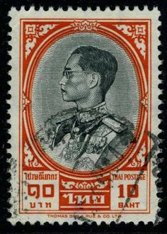 The King of Thailand on a 10 Baht Postage Stamp. King Of Kings, My King, King Thai, Thailand, King Rama 9, Bhumibol Adulyadej, Happy Belated Birthday, Asia, Ancient Ruins