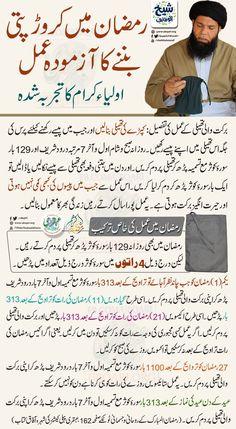 Pray Quotes, Hadith Quotes, Ali Quotes, Jokes Quotes, Beautiful Quran Quotes, Quran Quotes Inspirational, Islamic Love Quotes, Islam Hadith, Islam Quran