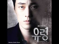 (INST) Various Artists - Goodbye, My Face (Ghost 유령 OST)