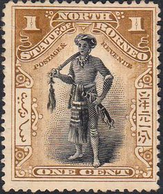 North Borneo 1897 State Issue Good Used SG 92a Scott 79 Other Malayan Stamps HERE: