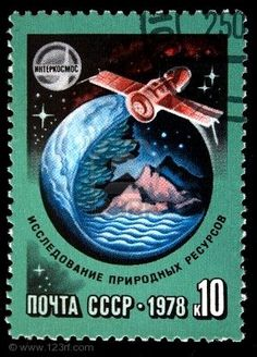Russian Space Stamps