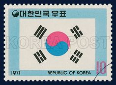 SPECIAL POSTAGE STAMPS HONORING THE UNITED NATIONS AND ITS VARIOUS ORGANIZATIONS AND AGENCIES, Taegeukgi, gravure blue, white, 1971 05 30, U.N 기구, 1971년 05월 30일, 741, 태극기, Postage 우표