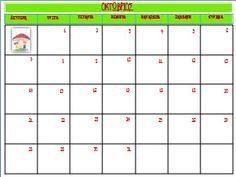 Ημερολόγιο για τον Οκτώβριο του 2013 στο νηπιαγωγείο