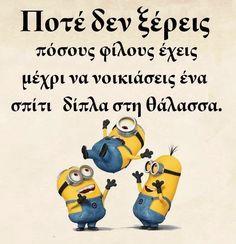 Minions Greece Minions ατάκες I love minions ατάκες αστεία μινιον εικόνες minions Minion Meme, Minions, Funny Greek, Funny Memes, Jokes, Funny Photos, Picture Video, Greece, Haha