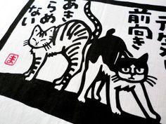 Japanese Tenugui cat fabric cats in black by japanmomijidesigns