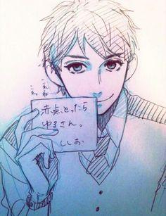 #Hirunaka_no_Ryuusei