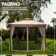 Κάθε απόγευμα επισκέπτεσαι το μαγευτικό Palermo! Απόκτησε το κιόσκι κήπου Palermo με κουρτίνα-κουνουπιέρα σε κάθε πλευρά και... απόλαυσε ονειρεμένες στιγμές με την παρέα σου! Απόκτησέ το εδώ www.pakketo.com Gazebo, Outdoor Structures, Kiosk, Pavilion, Cabana