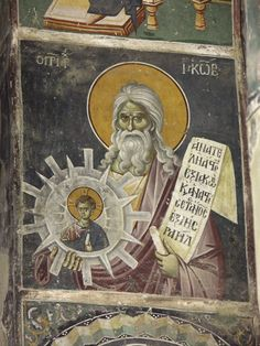 Frescoes Old Nagorichno centuries, Macedonia. Byzantine Art, Byzantine Icons, Religious Icons, Religious Art, Fresco, Church Icon, Images Of Christ, Archangel Raphael, Russian Icons