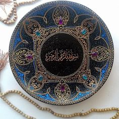 Oriental Style, Oriental Fashion, Acrylic Paintings, Painting Art, Hand Painted Ceramics, Ceramic Plates, Marble, Arabic Calligraphy, Pendant Necklace