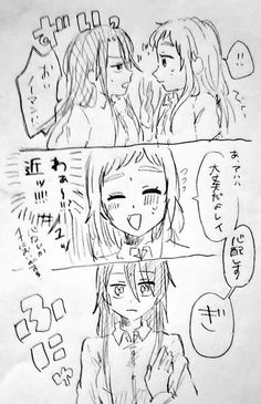 ゆゆ助 (@apricot_pi_pi) さんの漫画 | 2作目 | ツイコミ(仮) Ereri, Anime Ships, Neverland, Norman, Girl Ray, Manga, Comics, Artist, Cute