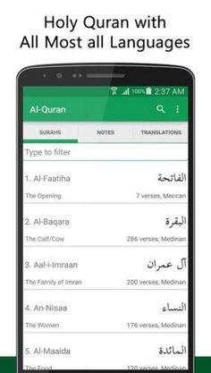 القرآن ۔ ترجمے اور تلاوت کے لیے بہترین اینڈروئیڈ ایپلی کیشن، اُردو پوائنٹ ٹیکنالوجی
