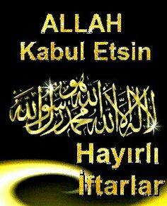 Днем, открытка аллах къабул этсин