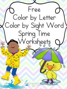 Preschool or Kindergarten Reading or Writing Activity -Spring Worksheets: Color by letter/Color by Sight Word, great for preschool or kindergarten Kindergarten Reading Activities, Fine Motor Activities For Kids, Abc Activities, Kindergarten Lesson Plans, Printable Activities For Kids, Spring Activities, Insect Activities, Color Activities, Preschool Ideas