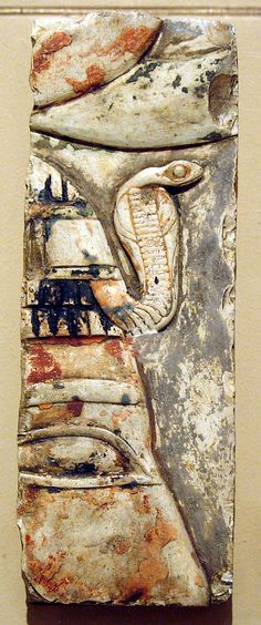 Relief fragment with a cobra on the royal head-  Period: Middle Kingdom Dynasty: Dynasty 11 Reign: reign of Mentuhotep II, later Date: ca. 2020–2000 B.C. Geography: Country of Origin Egypt, Upper Egypt; Thebes, Deir el-Bahri, Temple of Mentuhotep II Medium: Painted indurated limestone