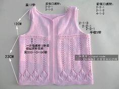 Jacket for girls Photo # 6