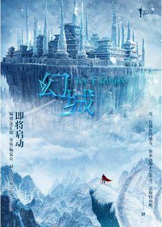 Phim Huyễn Thành | Vương Quốc Ảo