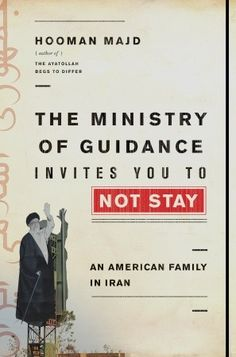 The Ministry of Guidance Invites You to Not Stay | Knopf Doubleday