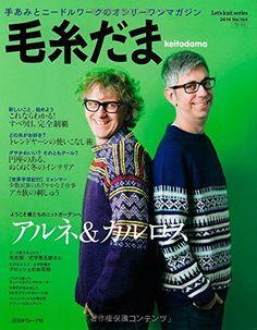 毛糸だま 2014年 冬号 No.164 (Let's Knit series) null http://www.amazon.co.jp/dp/4529054101/ref=cm_sw_r_pi_dp_qUOJvb01D8NVD