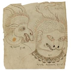 A study of Two Demons, Pahari, Chamba or Guler, late 18th century | lot | Sotheby's