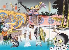 "horrorjapan: ""関 [Seki] - Shigeru Mizuki's 53 Stations of the Yōkaido Road "" Japanese Art, Japanese Folk, Character Illustration, Pop Art Illustration, Japanese Monster, Art, Anime, Horror, Japanese Folklore"