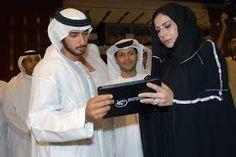 Afbeeldingsresultaat voor mohamed ahmed farouk al maktoum The Crown, Dubai, My Love, News, Prince, Fashion, Moda, Fashion Styles, Fashion Illustrations
