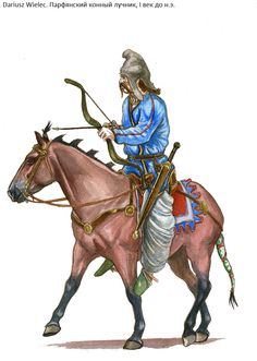 A mounted archer armed in characteristic Parthian fashion. The bulk of the Parthian cavalry would have been armed in this way and not in the Cataphract style.