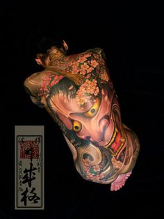 Hannya masks, a fearsome symbol in Japanese tattoo culture. Learn of their intriguing history and significance. Browse unique hannya tattoo designs for inspiration. Backpiece Tattoo, Hanya Tattoo, Tattoo Henna, Irezumi Tattoos, Tattoo Ink, Full Back Tattoos, Great Tattoos, Beautiful Tattoos, Body Art Tattoos