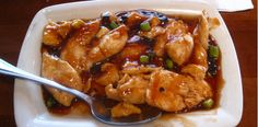PF Chang's Chicken with Black Bean Sauce Recipe