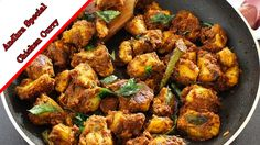 How to make chicken curry.