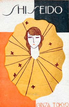Shiseido matchbox 1931.