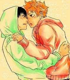 Image via We Heart It https://weheartit.com/entry/116889114 #anime #haikyuu…