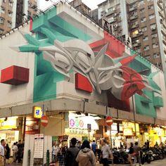 Une nouvelle Oeuvre murale en 3D de Peeta à Hong Kong (2)