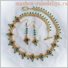 Мастер-класс по бисероплетению: Ожерелье