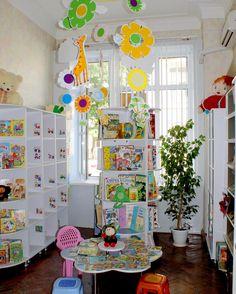 Астраханская областная детская библиотека
