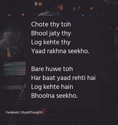 Bs wahi nahi aata 😑bhoolna Log be bade ajib h jiny he nhi dete Shyari Quotes, Life Quotes Pictures, Hurt Quotes, Mood Quotes, Poetry Quotes, Urdu Poetry, Silence Quotes, Sassy Quotes, Famous Quotes