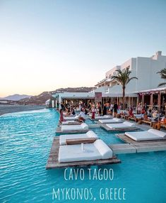 #hotels #resorts #luxury #travel #traveling #holidays #vacation #architecture #architects #abstractart #mykonos #greece