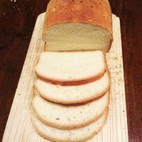 ¡¡Hola a todos!! ¿Os acordáis de este post ? En él me comprometí a intentar adaptar una serie de recetas de maestros del pan utilizando...